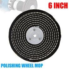 Новое 6 дюймов 100% хлопок полированное шлифовальное колесо