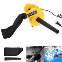 220V 600W  Multifunctional Portable Electric Blower Dust Collector Set with Suction Head  1.2L Collecting Bag for Removing Dust