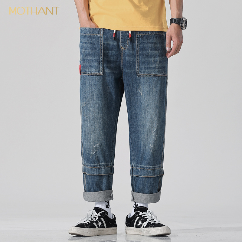 Tide Brand Men's Denim Harem Pants Men's Japanese Style Loose Stitching Personality Square Bag Washed Elastic Waist Jeans Men