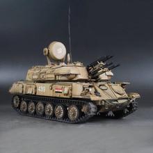 1/35 Revell 35081 Iraq ZSU-23-4M Handmade Tank Model Decoration цена