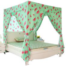 Domowe sypialnia uchwyt łóżko kurtyna cieniowanie tkaniny łóżko kurtyna 1 5m moskitiera Rack łóżko obudowa moskitiera netto tanie tanio Trzy-drzwi Uniwersalny Czworoboczny Domu Dorosłych Pałac moskitiera Owadobójczy traktowane Poliester bawełna