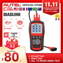 Autel maxidiag elite md802 diaglink obd2 scanner todo o sistema ferramenta de diagnóstico do carro obd 2 leitor de código epb óleo redefinir pk md805 crp129