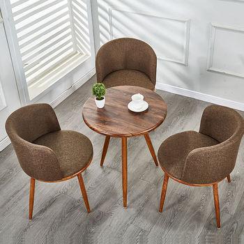 Conversation Table Setting Set 1