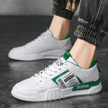 Skateboarding Shoes Man Leather Low Male Fashion Outdoor Sneakers Men Sport Force Krasovki Shoes 2020 Spring Autumn Shoes