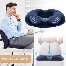 Cadeira médica ortopédica da próstata do assento do cóccix do cóccix do cóccix do cóccix para a espuma da memória