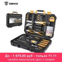 Tool set DEKO TZ196 (196 PCs) Hand tool set general use for home with Plastic box screw