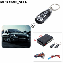 NoEnName_Null Universal Car Auto Remote Central Kit Door Lock Vehicle Keyless Entry System