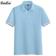 BOLUBAO Brand Men Solid Polo Shirts Summer New Men's High Street Slim Polo Shirt Trendy Wild Casual Polo Shirt Male