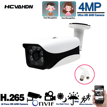 цена на Super AHD Camera HD 4MP CCTV Surveillance Bullet Camera Outdoor Indoor Waterproof Infrared Security Analog Camera System 1080
