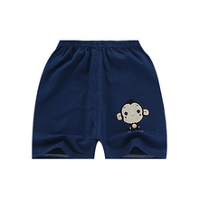 Double Star Children's Pure Cotton Baby Outer Shorts Baby Thin Boys And Girls Children's Pants Breathable Summer Shorts For Baby girls fish and star print shorts