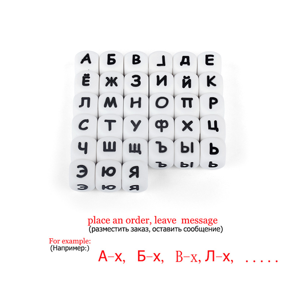 Keep&Grow 100pcs Silicone Letter Beads 12mm Russian Alphabet Beads Baby Teether English Silicone Teething Beads For Necklace