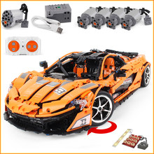 MOC-16915 McLaren P1 Set Technic Compatible Legoed Motor Car Toys Building Blocks App RC Speed Car Bricks Toy Christmas Gifts(China)