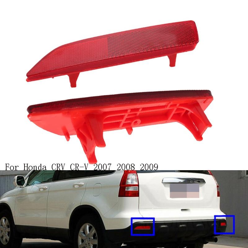 2 шт. задний бампер отражатель лампы крышки для Хонда сrv CR-V 2007 2008 2009 заднего бампера светильник отражатели светильник красный