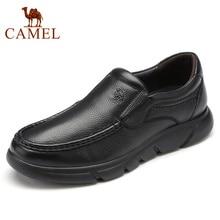 ラクダ秋の新ビジネスドレス男性靴本革のファッションカジュアルシューズ中年父 Dad 牛革男性の靴