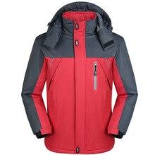 Мужская куртка-дождевик WO, Мужская Вельветовая спортивная куртка на открытом воздухе, для кемпинга, альпинизма, Ветроустойчивая, водонепроницаемая, три в одном