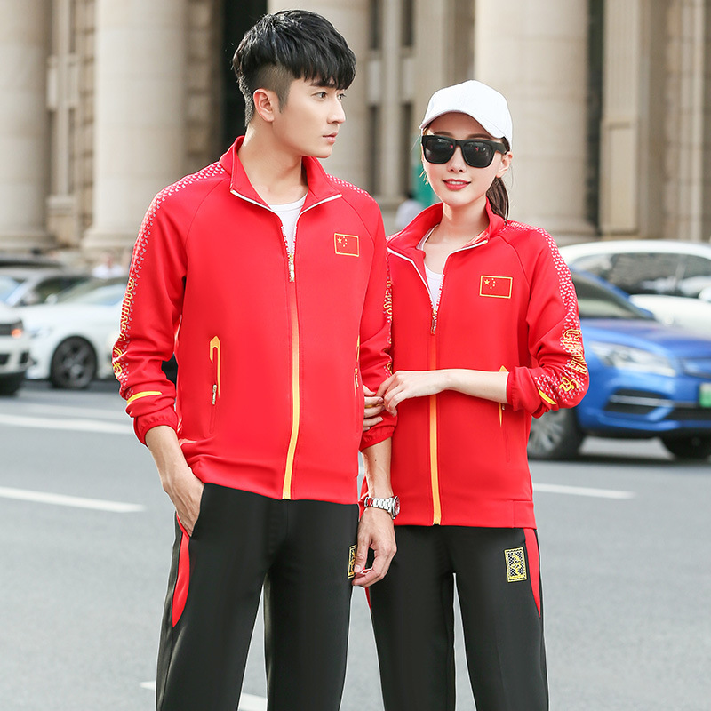 National Team Sports Set Men And Women Couples Set CHILDREN'S Garment Loose Casual Coat Male STUDENT'S Group Clothes 8858
