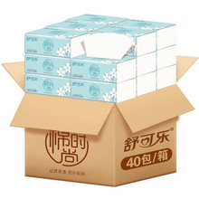 10 Pack/bag Paper Napkins Serviettes Home Table Toilet Tissue Draw Paper White Print Not Easy To Tear Cleaning Toilet Tissue