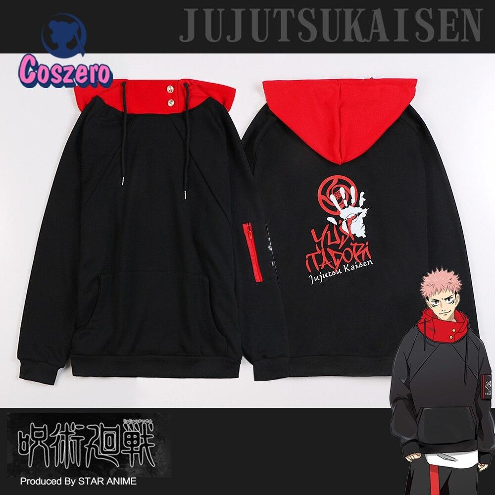 Cosplay souseki Yuujinchou Anime Capuche Sweat Shirt Hoodie Pull Pull