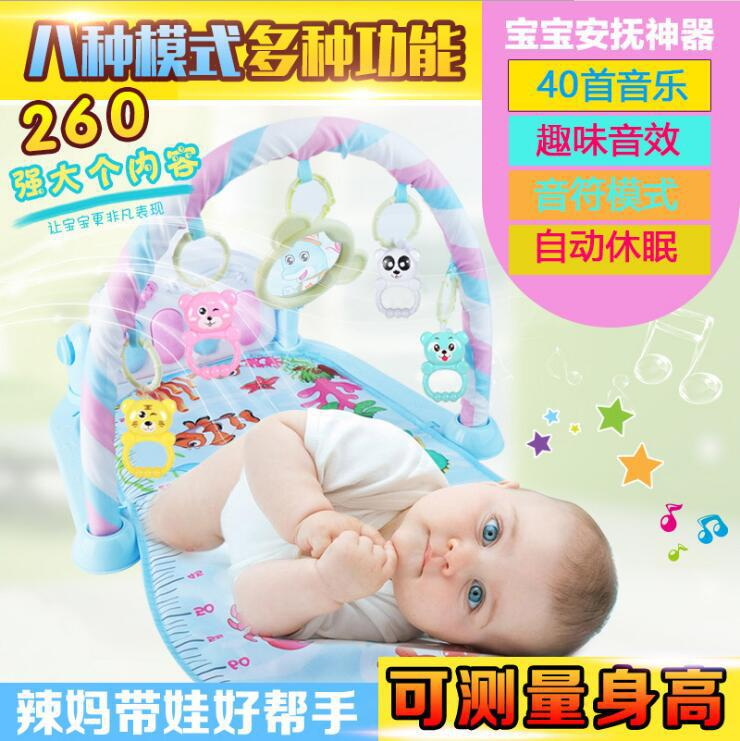 Baby Toys Pedal Piano Baby Early Childhood Rattle Light Music Rug BABY'S Educational Mobile