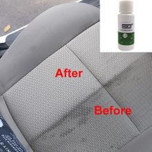 Очиститель для интерьеров автомобильных сидений, 1 шт., HGKJ, 20 мл, 1:8, разбавленный водой = 180 мл, для автомобильных стекол, для чистки лобового стекла, автомобильные аксессуары