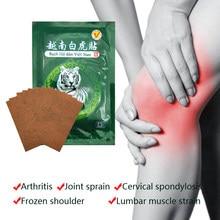 120 pces/15 sacos vietnã tigre branco remendo meridianos emplastro alívio da dor lombar costas/pescoço dor muscular aliviando cuidados de saúde