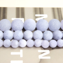 Lan Li Fashion jewelry ground purple sea blue Loose beads suitable for DIY bracelet necklace accessories to make amulets