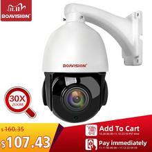 1080P 4MP 5MP PTZ IP 카메라 야외 Onvif 30x 줌 방수 미니 스피드 돔 카메라 2MP H.264 IR 50M P2P CCTV 보안 카메라