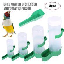 Автоматический питьевой фонтан для домашних животных дозатор