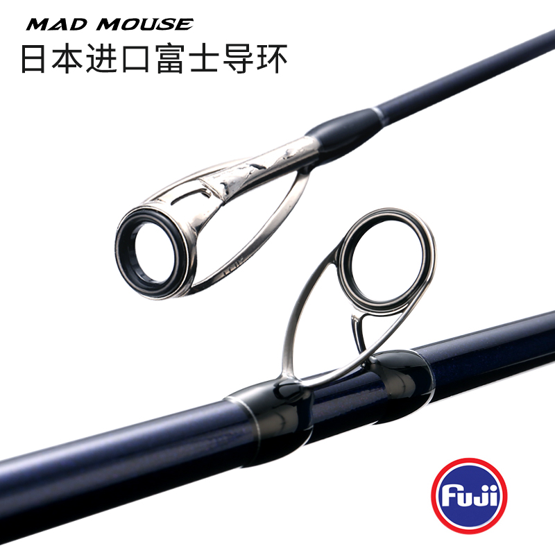 MADMOUSE 2020 NEW Model QUICK SURF Japan Quality Full Fuji Surf Rod 4.25M 46T high-carbon 3 Sections BX Surf casting rods-2