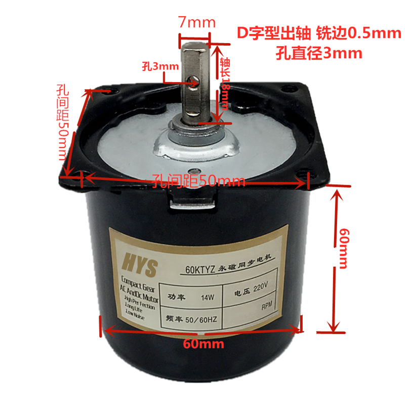 AC Motor 220 V 110V Gear Synchronous Motor Electric 14W 220 V Volt Capacitor Reducer 1-110rpm Fixed Bracket Mini Motors 60KTYZ