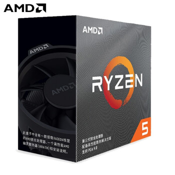 AMD Ryzen 5 3600X R5 3600X 3.8 GHz Six-Core Twelve-Thread 7NM 95W L3=32M 100-000000022 CPU Processor Socket AM4 With Cooler Fan