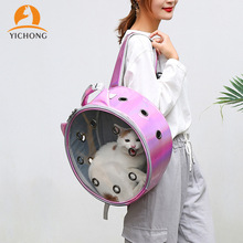 Space Capsule Pet-Carrying-Backpack YICHONG Cat-Bag Hamster Travel Transparent Breathable