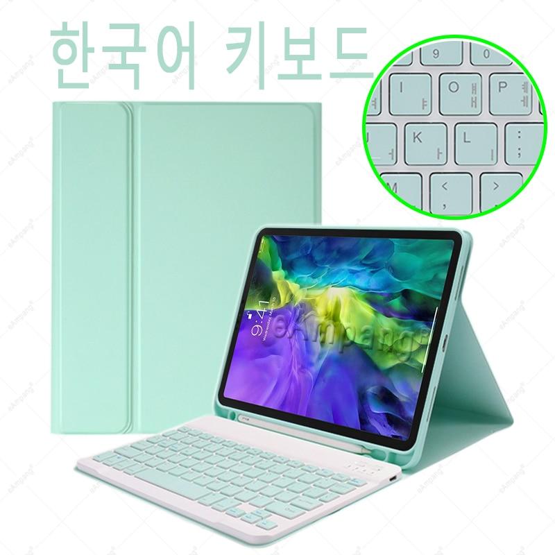Korean no Mouse Palegoldenrod For iPad Air4 10 9 2020 A2324 A2072 Keyboard Mouse Case English Russian Spanish Korean Keyboard