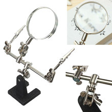 501 Silver Desk Lamp Clamp Magnifier Bracket Lens Auxiliary Clip Durable Magnifying Repair Welding Desktop