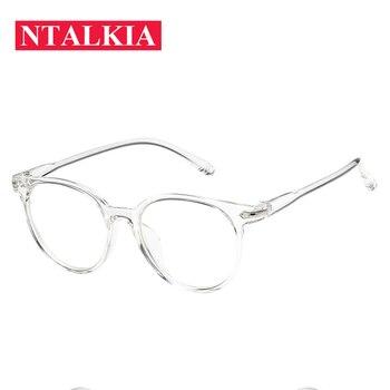 Lunettes de lumière bleue pour hommes | Claires, régulières, lunettes de jeu sur ordinateur, lunettes de mode pour femme, améliorer le confort, Anti-rayons bleus