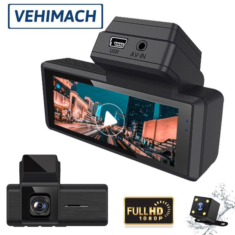 Double caméra de tableau de bord 1080P 3 pouces, enregistreur vidéo automatique, écran IPS tactile, Vision nocturne, capteur de stationnement 24h