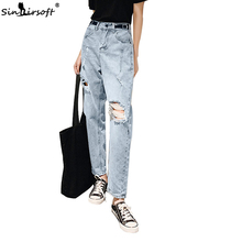 Vintage Boyfriends Harem Jeans Women Plus Size Elastic High Waist Cool Denim Ripped Hole Pant Chic Mom Loose Jean Trousers Retro una reta high quality hole jeans men trousers 2017 new fashion brand cotton denim pant plus size ripped jean for man