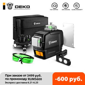 DEKO #8211 12-liniowa niwelator laserowy 3D z serii DC Green Rotary poziome i pionowe linie poprzeczne z samopoziomowaniem do użytku wewnątrz i na zewnątrz tanie i dobre opinie NONE CN (pochodzenie) Pionowe i Poziome Lasery 12 linii 150*80*115mm 505nm 532nm ±1mm 7m DKLL12PB1 DKLL12PB2 Class II 20m 30m