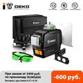 Лазерный уровень 360 DEKO DC, горизонтальный и вертикальный 3D-лазер 12-линейный зеленый с автоматическим самовыравниванием, лазерный дальномер