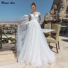 Волшебная ость одежда с длинным рукавом белые свадебные платья