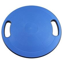 40 см стабильность диск талии круговой пластины спортивные противоскользящие гамак для йоги баланс доска медведь 250 кг баланс доска