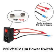 5*20 10A предохранитель, красный кулисный выключатель с плавким предохранителем IEC320 C14, блок питания на входе, с кабелем 20 см