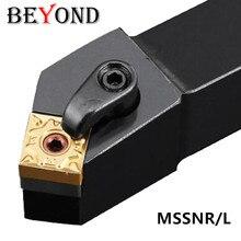 BEYOND MSSNR1616H12 MSSNR Herramientas de torno, portaherramientas de torneado exterior, MSSNR1616H09 para insertos de carburo, SNMG120408, CNC