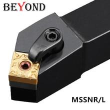Beyond MSSNR1616H12 Mssnr Draaibank Gereedschap MSSNR2525M12 Externe Draaigereedschap Holder MSSNR1616H09 Voor Carbide Inserts SNMG120408 Cnc