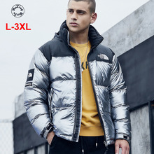 Men's cotton coat hooded cotton-padded jacket Autumn winter