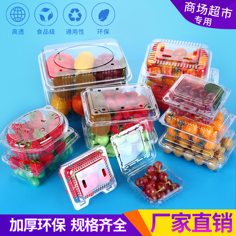 Fruit Container Sub-Disposable Fruit Container Plastic Box Transparent With Cap Freshness Box Guo Shu He Strawberry Gift Box Pac