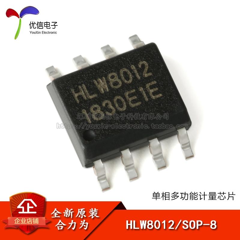 Оригинальный HLW8012 / SOP-8 измерительный однофазный многофункциональный микросхема/датчик топлива
