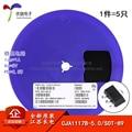 Подлинный оригинальный CJA1117B-5.0 SOT-89 1A/5 V/0,5 W линейный регулятор микросхемы 5