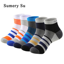 Носки мужские для бега с полосками по щиколотку, цветные компрессионные короткие носки из чесаного хлопка, для улицы, 5 цветов, горячая Распр...