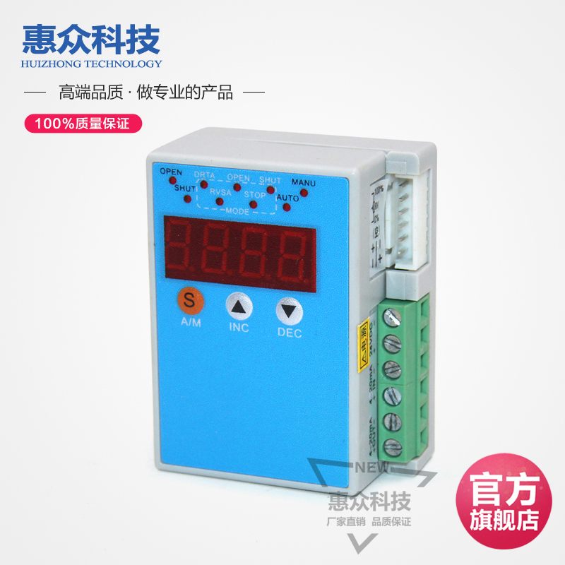 Electric Actuator Control Module Electric Valve AC220V Actuator Module Valve Controller
